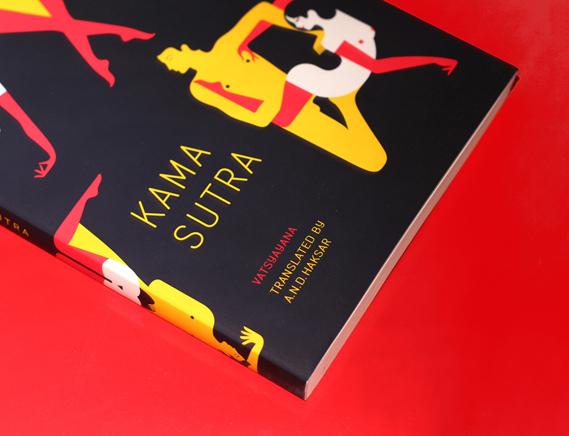 Malika KamaSutra book